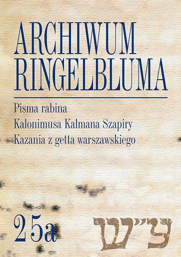 Ringelblum_25a.jpg