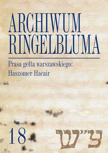 Ringelblum_18.jpg