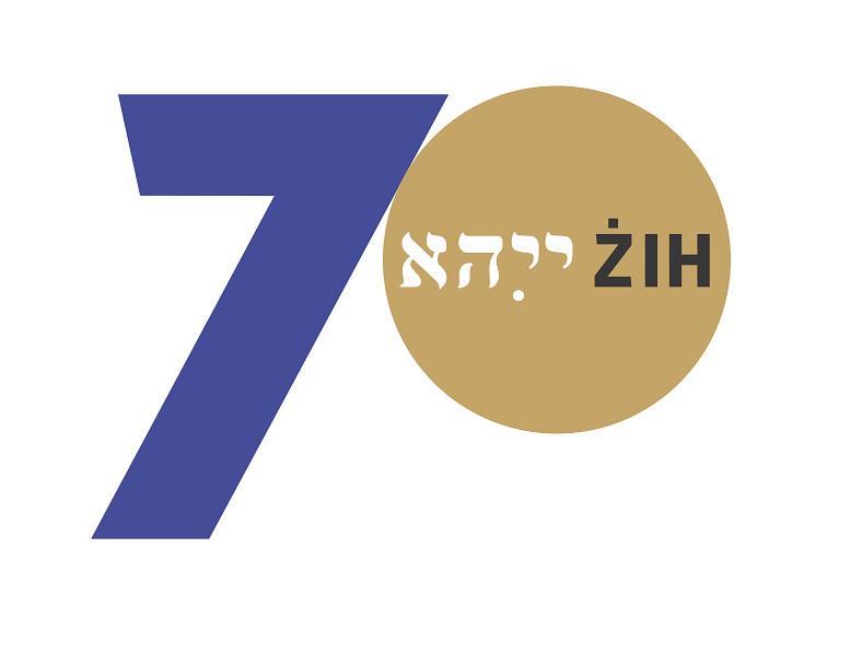ZIH-70-logo-uproszczone.jpg