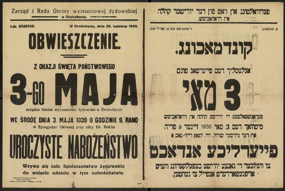 _en_drohobycz_1939_odezwa2.jpg