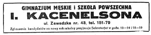 _en_G_os_Poranny_1936_Kacenelson.jpg