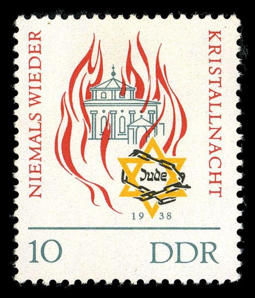 220px-DDR_-_Niemals_wieder_Kristallnacht_Nightflyer.jpg