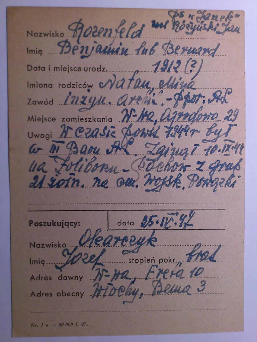 Karta Rozenfelda Biura Informacji i Poszukiwań PCK.JPG [1.22 MB]