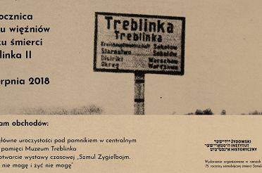 wide_TREBLINKA_plakat.jpg