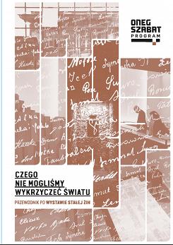 przewodnik_wystawa_stala_2021.png