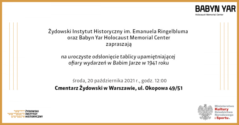 20.10.2021_event_2.png