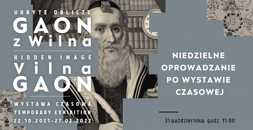 31.10.2021_event.jpg