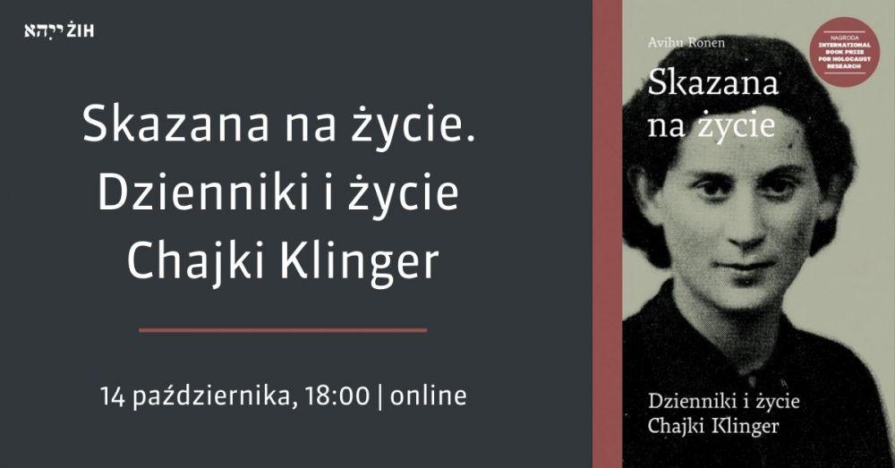 14.10.2021_event.jpg
