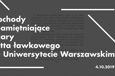 getto_lawkowe_obchody_2019.jpg