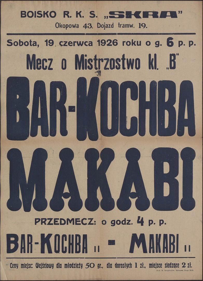 bar kochba makabi.jpg [191.35 KB]