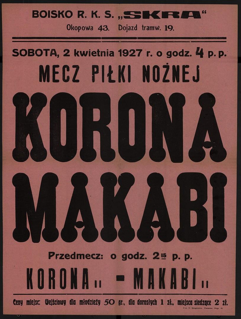 korona makabi BN.jpg [189.60 KB]