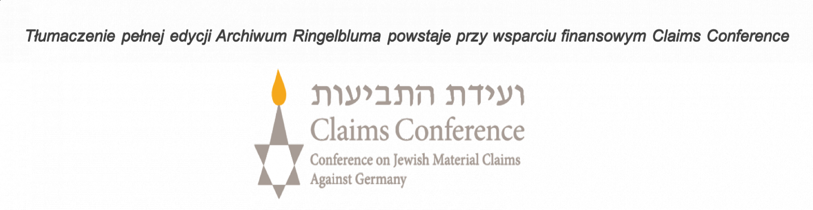 claims_logo.png [107.22 KB]
