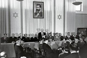 Declaration_of_State_of_Israel_1948_wiki.jpg