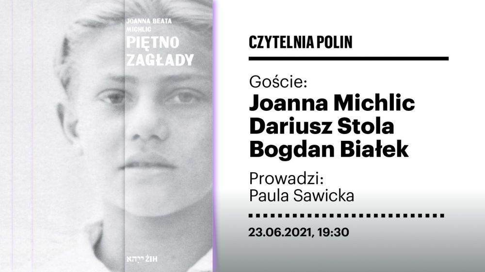23.06.2021_event.jpg