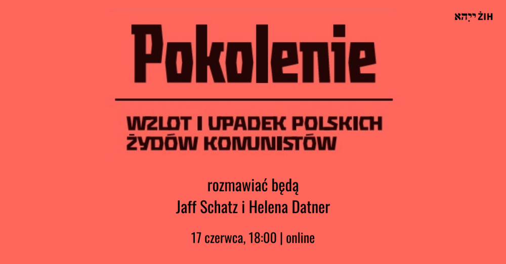 17.06.2021_event.png