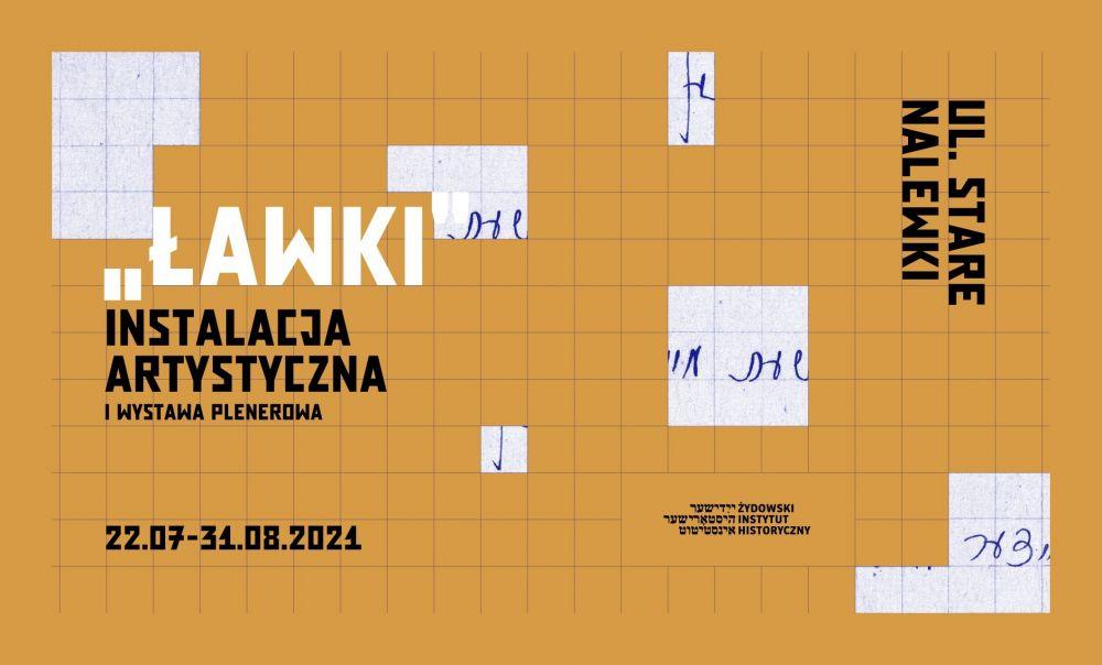 lawki_wystawa_glowny_border_2.jpg
