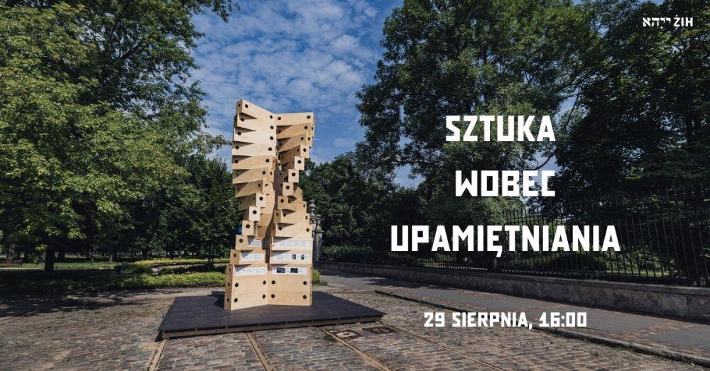 29.08.2021_event_lawki.jpg