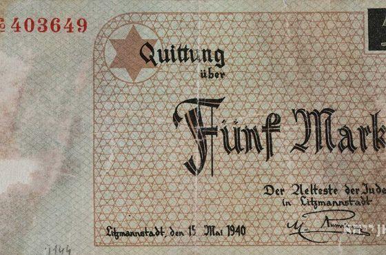 Pięć marek. Pieniądze papierowe getta łódzkiego, zbiory ŻIH
