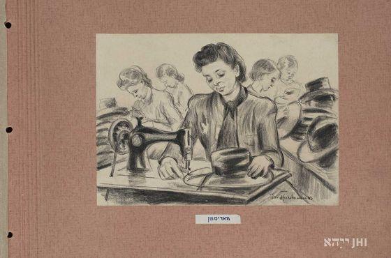 Dawid Friedmann, rysunek z Albumu resortu kapeluszy w getcie łódzkim, marzec 1943 r., zbiory ŻIH
