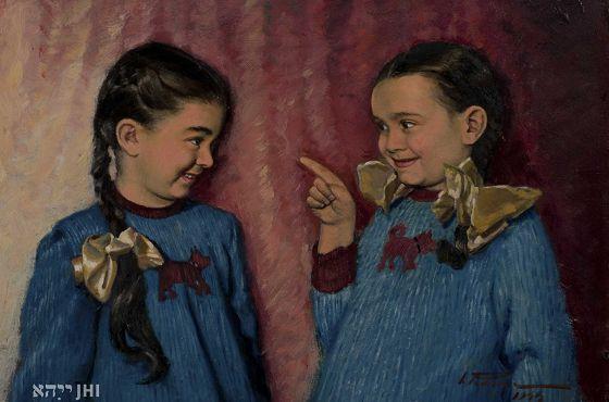 """Juliusz (Idel) Podeszwa, """"Dwie dziewczynki"""", getto łódzkie, 1944 r., zbiory ŻIH"""