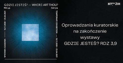 Wydarzenia wokół wystawy Gdzie jestes(15).png